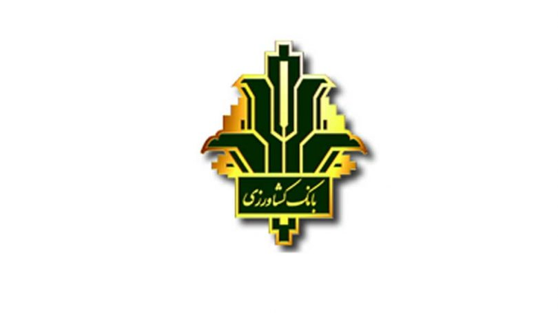 Image result for بانک کشاورزی