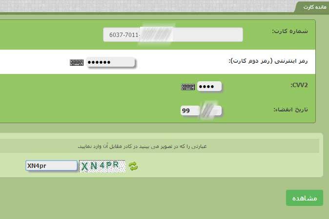 keshib-1000-way2pay095-06-21