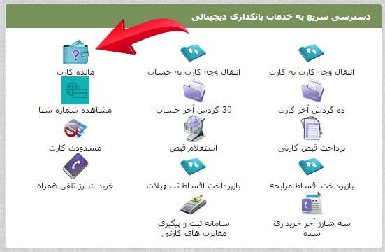 keshib-e-1000-way2pay095-06-21