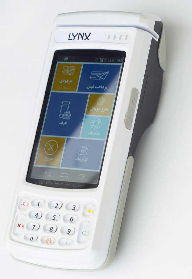 جیاساس در تراستک POS-PDA را به نمایش گذاشت