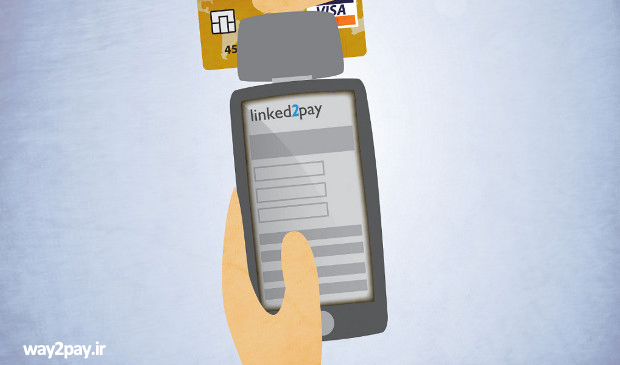 Linked2pay-Index-way2pay-93-01-16
