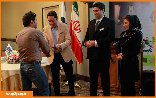 Mabna-card-hamayesh-Index9-way2pay-93-04-10