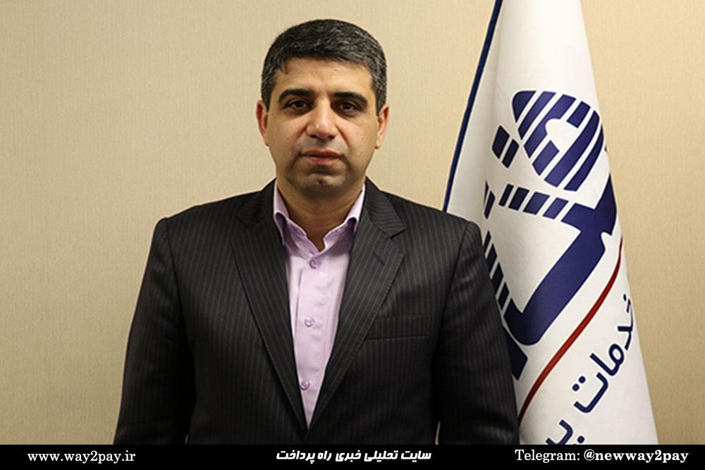 مجید هادی، معاون فناوری اطلاعات و شبکه ارتباطات بانک سینا