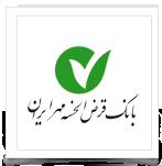 Mehr-bank-gharzolhasane-way2pay-92-11-05