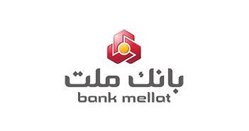 خودپردازهای بانک ملت