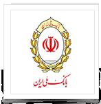 اعلام موجودی اینترنتی بانک ملی ایران