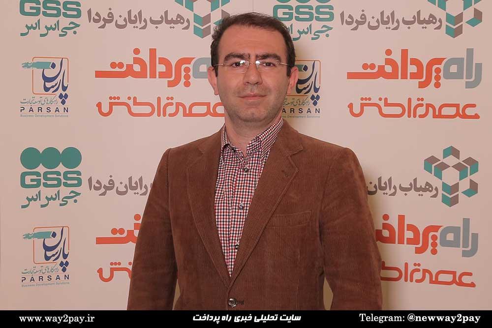 محمدرضا مباشرفر، مشاور سرمایهگذاری در بازارهای مالی