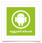Mobile-App-Android-way2pay-95-11-07