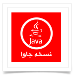 Mobile-App-Java-way2pay-93-01-19