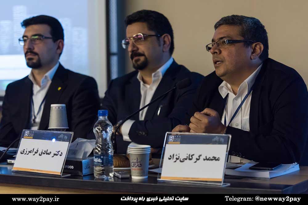 mohammad-garakaninezhad-1000-way2pay-95-10-18b