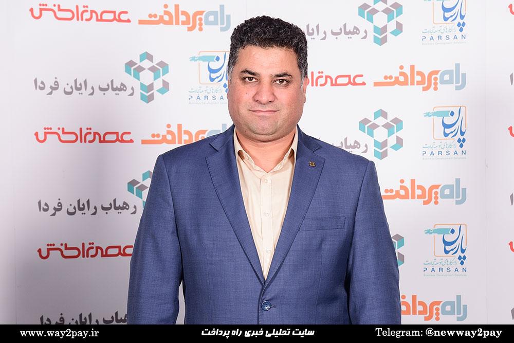 محمد صادقی، معاون فناوری اطلاعات بانک اقتصاد نوین