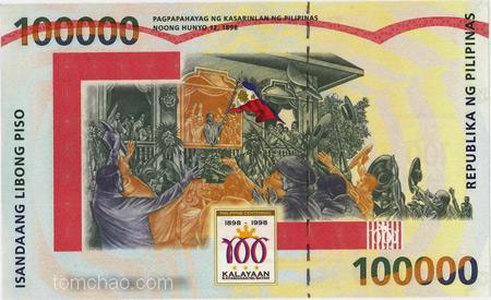 این اسکناس ۱۰۰ هزار پزویی به مناسبت یکصدمین سالگرد استقلال فیلیپین از اسپانیا به چاپ رسید