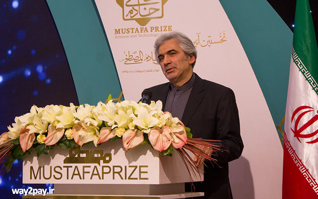 Mostafa-Prize-Index-17-Ali-Kermanshah-way2pay-95-02-07