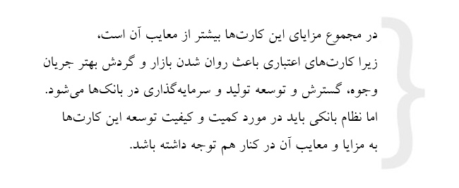 Mousavian-1