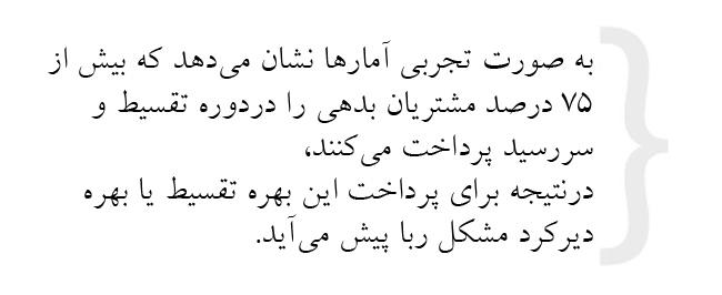 Mousavian-2