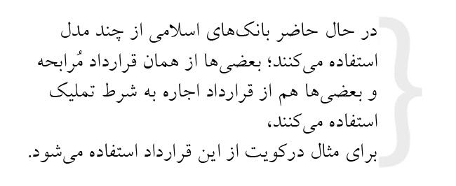 Mousavian-41