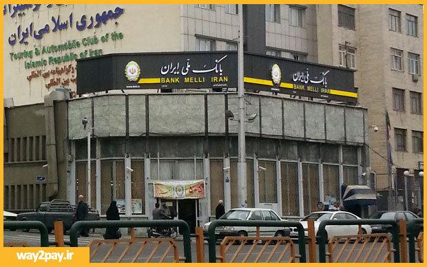 New-banner-melli-bank-Index-way2pay-93-01-19