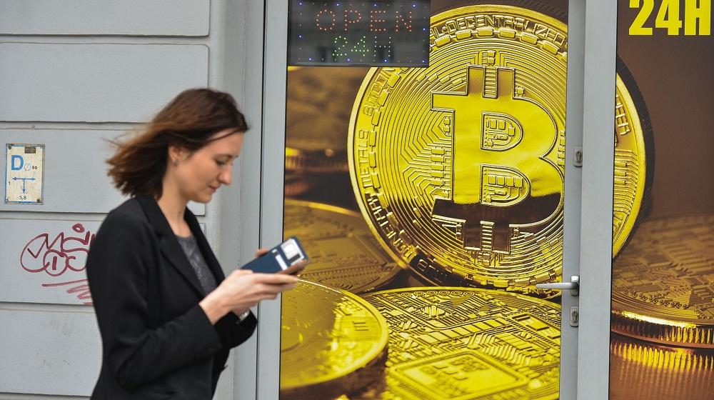 پرداخت حقوق با ارز رمزنگاری شده