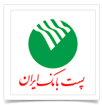 اعلام موجودی اینترنتی پست بانک ایران