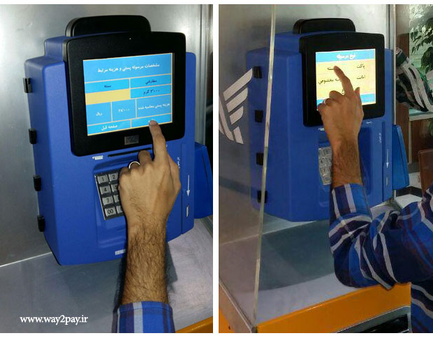 Post-Cashless-index-a-way2pay-94-07-21