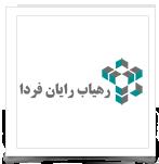 Rahyab-Raya-Logo-Withe-Boxes-Template-way2pay-96.png