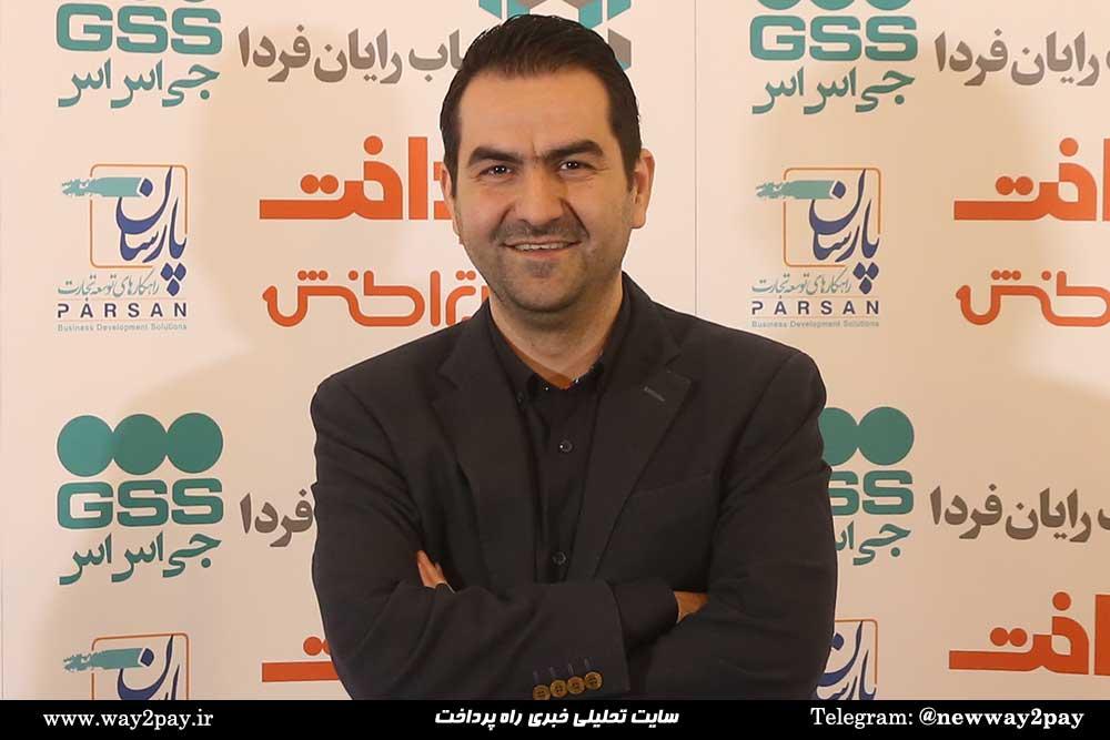 یاشار راشدی، توسعهدهنده نرمافزار و بلاکچین