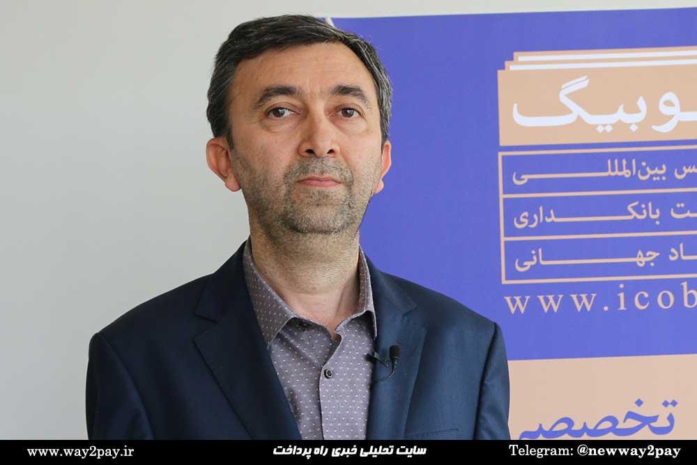 رسول لطفی آذر رئیس هیئتمدیره شرکت بهسازان ملت و مدیر طرح مبنا در پژوهشکده پولی و بانکی