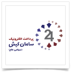 SEP-Saman-logo-145-way2pay-97-07.png