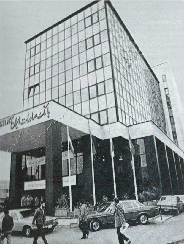 نمای بیرونی بانک صادرات ایران - شعبه فردوسی