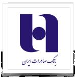 اعلام موجودی اینترنتی بانک صادرات ایران