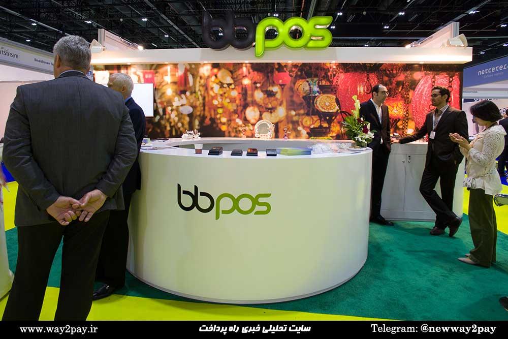 رویداد مالی سیملس 2017 در دبی