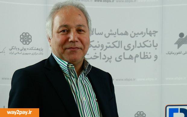 مهندس محمد علی گوگانی مدیرعامل شرکت توسعه خدمات الکترونیکی آدونیس