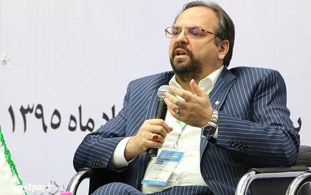 شهاب جوانمردی مدیرعامل فناپ