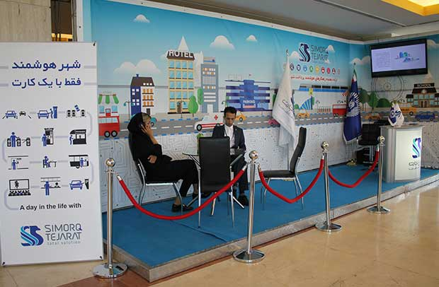 SmartCity-2-620-way2pay-95-05-01