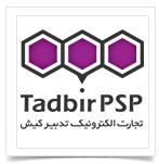 tadbir-psp