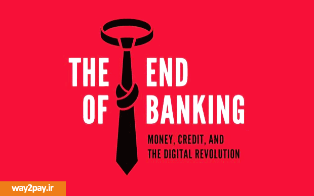 The-End-Banking-Book-Index-way2pay-93-11-23