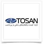 Tosan-logo-145-way2pay-97-07.png