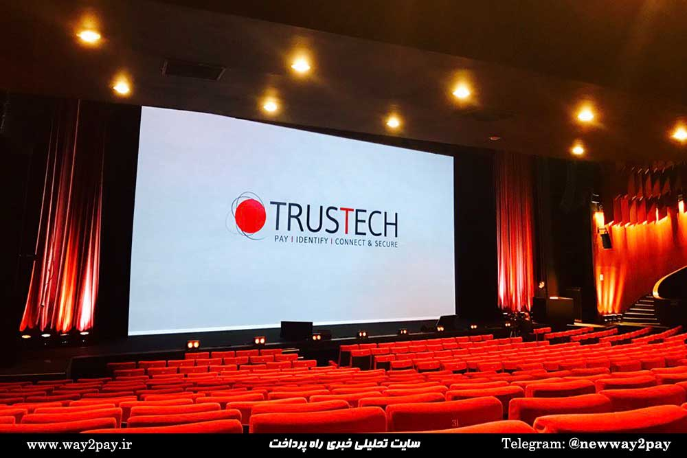 trustech-1000-way2pay-95-09-11-23