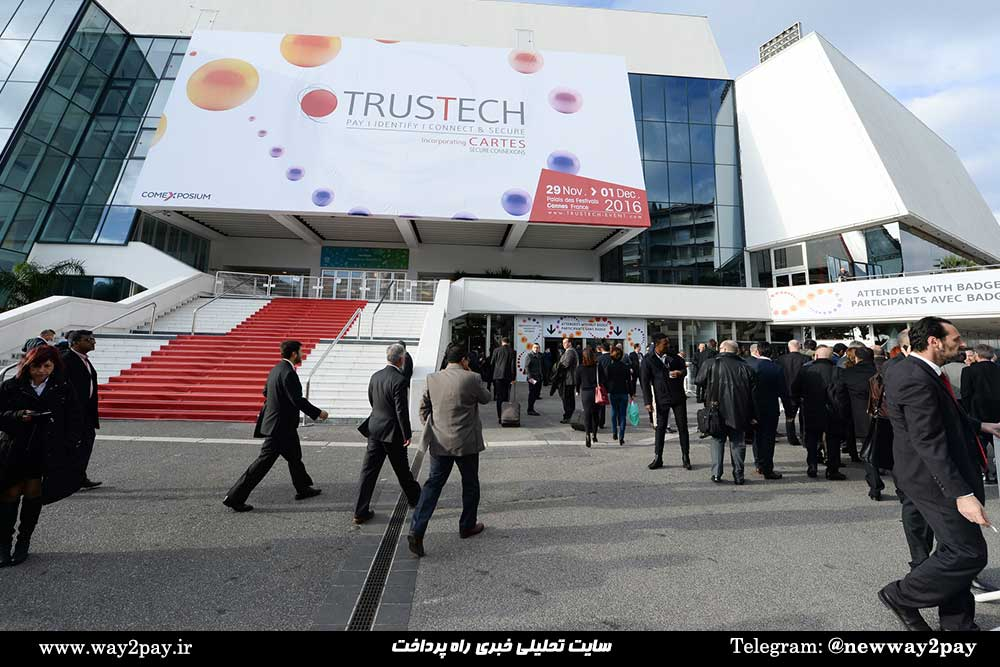 trustech-2016-can-1000-way2pay-95-09-10-1
