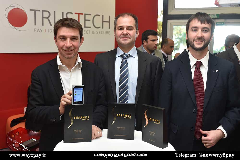 trustech-2016-can-1000-way2pay-95-09-10-11