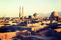 Yazd-City-Medium-way2pay-banner-93-09-30