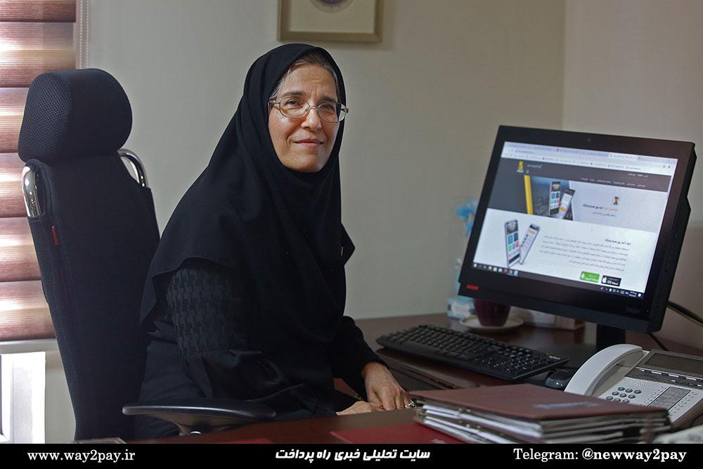 زهرا میرحسینی، معاون فناوری اطلاعات و ارتباطات بانک پاسارگاد