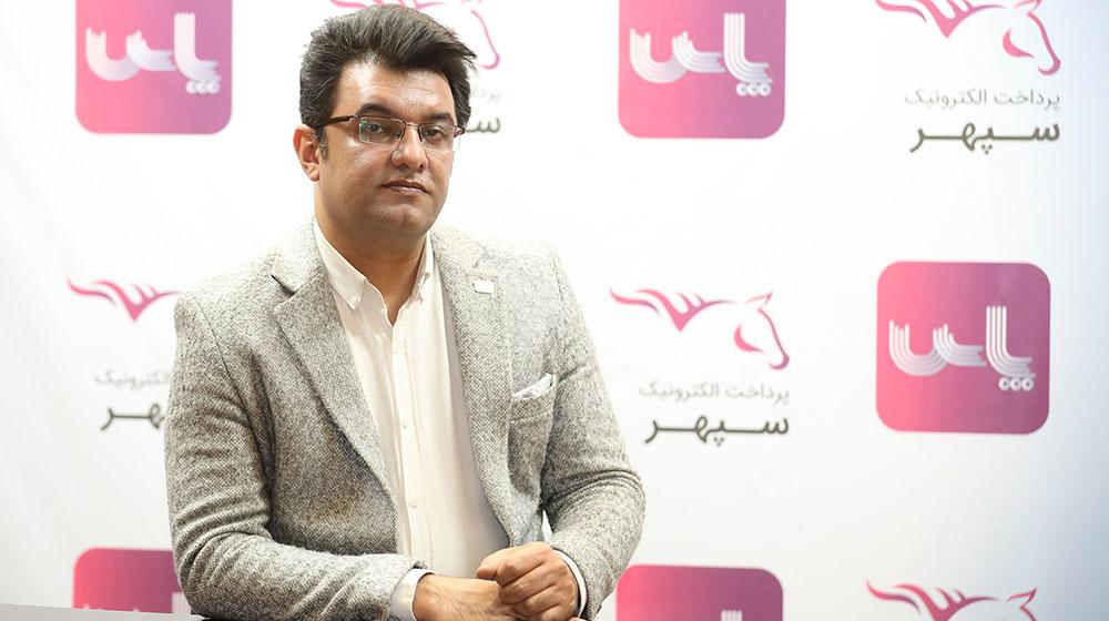 پایگاه خبری آرمان اقتصادی ahmidreza-niknejad-way2pay-99-10-16-1 مدیر روابط عمومی پرداخت الکترونیک سپهر: کلید موفقیت ما در ایجاد روابط عمومی پویا و خلاق بود