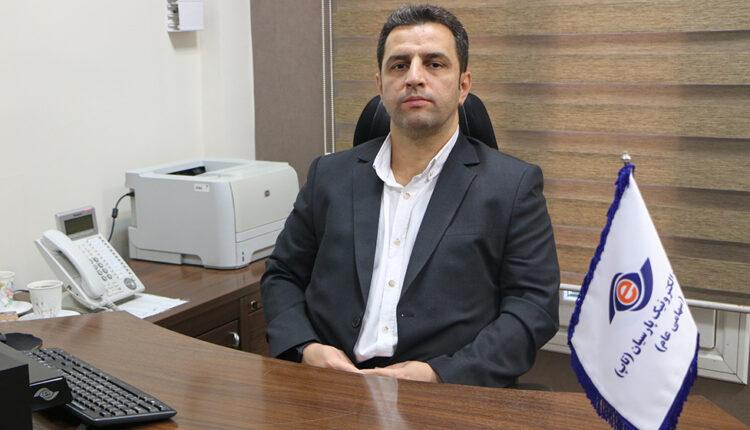 علی باقری سرپرست معاونت مالی و پشتیبانی تاپ