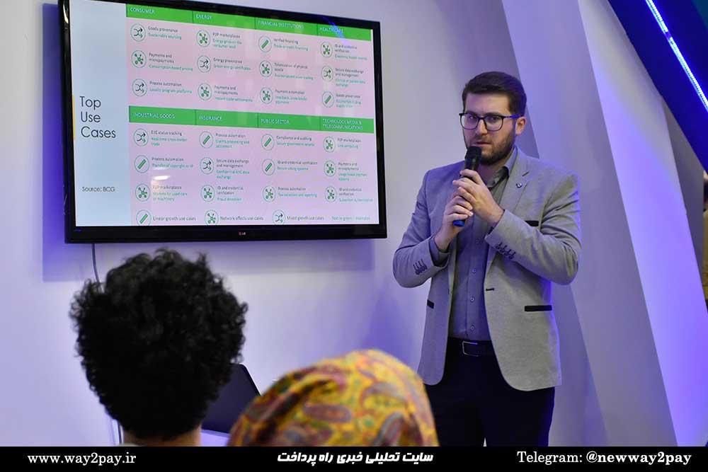 امیرحسین مردانی، دبیر اجرایی مدرسه تابستانه بلاکچین ایران