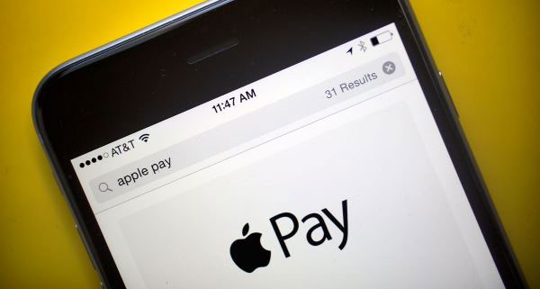 apple-pay-index-way2pay-94-08-27