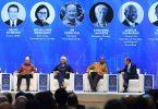 اجلاس سالانه صندوق بینالمللی پول