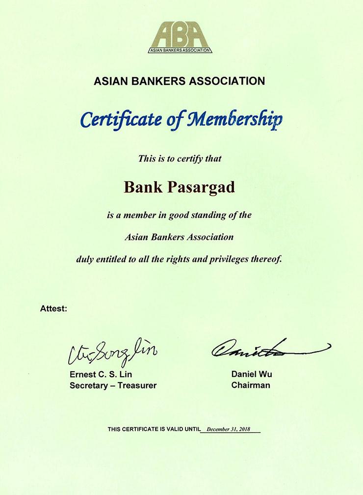 اخرین اخبار کاسپین تمدید عضویت بانک پاسارگاد در انجمن بانکداران آسیایی (ABA ...