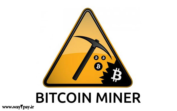 bitcoin-miner-coin-money-way2pay-92-12-25
