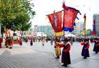 بلاکچین در کرهی جنوبی